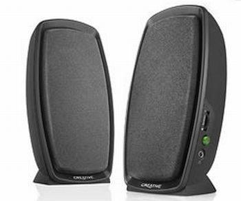 Creative Inspire 265 2.0 PC-Lautsprechersystem