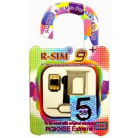 R-SIM9+ iOS8対応 iPhone6 6Plus SIMフリー(softbank/docomo) SIMロック解除アダプタ