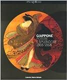 Giappone. Potere e splendore 1568-1868. Catalogo della mostra (Milano, 7 dicembre 2009-7 marzo 2010)