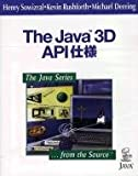The Java 3D API���� (JAVA���꡼��)