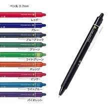 Pilot Frixion Ball Knock rétractable stylos encre gel effaçable, pointe fine,-0,7mm-Noir ink- valeur Lot de 5& 6recharge pour stylo encre gel (avec valeurs Japon original desription de Marchandises)