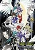 OVA「セイント・ビースト」DVD~幾千の昼と夜編~SPECIAL PRICE EDITION