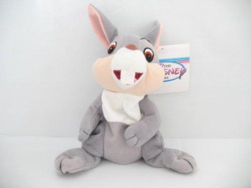 Thumper Bean Bag - 1