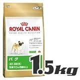 ロイヤルカナン パグ 成犬・高齢犬用 1.5kg