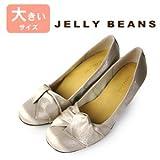 PT-プラチナ 25.5 ジェリービーンズ 靴 JELLY BEANS 12510 折り返しターバン シャイニー パンプス プラチナ 大きいサイズ レディース 〔25.0 25.5 26.0〕