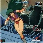 TIME GAL-タイムギャル MCD 【メガドライブ】