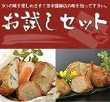 ギフトに最適!【田中蒲鉾店の本場 鹿児島のさつま揚げ】さつまあげお試しセット(27個入) 自慢の9種類の味をお得なセットにしました! ランキングお取り寄せ