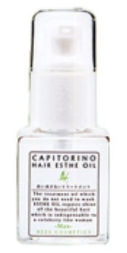 カピトリーノ ヘアエステオイル マックス 50ml