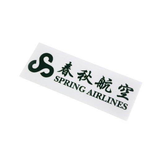 春秋航空ロゴ 硬質大型ステッカー 防水シール プレート?航空・旅行グッズ