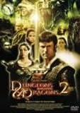 ダンジョン&ドラゴン2 デラックス版 [DVD]