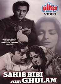 Sahib Bibi Aur Ghulam [DVD] [Import]