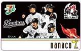 セブンイレブン 千葉ロッテマリーンズ  2015年版 nanacoカード
