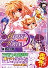 MOON TARTE (ミッシィコミックス ツインハートコミックスシリーズ)