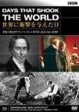 BBC 世界に衝撃を与えた日―20―~恐竜の発見者 ギデオン・マンテルと科学史上最大のねつ造事件~ [DVD]