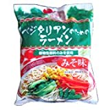Amazon.co.jpベジタリアンのためのラーメン みそ味  100g