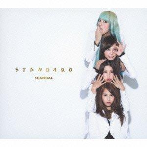 STANDARD (初回生産限定盤)(DVD付)