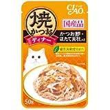 チャオ 焼かつおディナー かつお節・ほたて貝柱入り 50g 【単品】