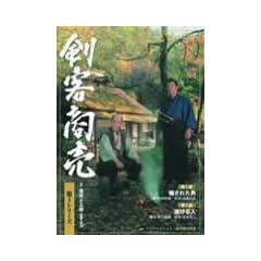 ���q���� ��4�V���[�Y(7�b�E8�b) [DVD]