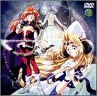 スレイヤーズ TRY Vol.7 [DVD]