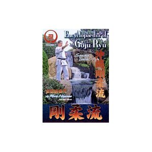 Encyclopedia of Goju Ryu Karate 6