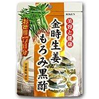 リケン 金時生姜もろみ黒酢(お徳用)