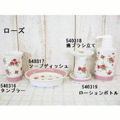 チャームガーデン サニタリーシリーズ ローズ ソープディッシュ