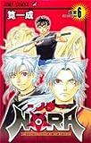 NORA―ノラ― 6 (ジャンプ・コミックス)