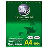 FUJIFILM インクジェットペーパー高級光沢紙 光沢ベース A4(210x297)100枚入り G3A4100A