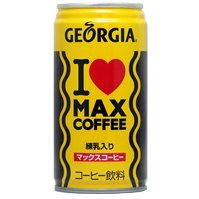 ジョージア MAXコーヒー  I LOVE MAXデザイン缶 190ml(30本入)【賞味期限10月6日】