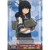 吹雪型駆逐艦3番艦 初雪 【C】 KC-S25-110-C 《ヴァイスシュヴァルツ》[艦隊これくしょん-艦これ-]