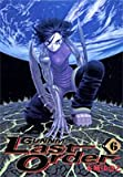 銃夢 Last Order 6 (ヤングジャンプ・コミックス・ウルトラ)