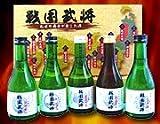 【送料無料】乱世の覇者ゆかりの酒『戦国武将 秀吉セット』家紋ラベルの純米酒 300ml 5本セット