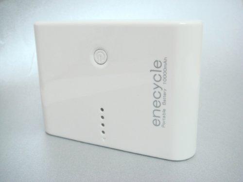 enecycle EN03 10000mAh・2.1A+1A出力 大容量携帯充電器 iPhone5対応