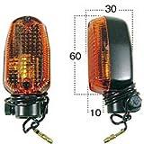 シージーシー(C.G.C) 250型 ウィンカーランプセット B/A CGC-60042