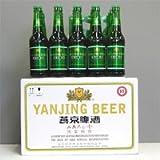 燕京(エンキョウ)ビール アルコール度 4.5度 330ml瓶入り×24