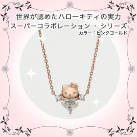 [Made in Japan] Hello Kitty HELLO KITTY love carve heart pendant necklace pink gold