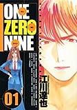 ONE ZERO NINE 1 (1) (ヤングジャンプコミックス)