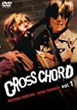 CROSS CHORD vol.1