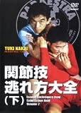 ����S�� �ߋZ������S(��) [DVD]