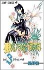 D.Gray-man 第3巻 2005年03月04日発売