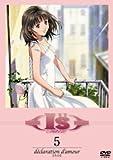 "I""s Pure<5> declaration d'amour【告白】[DVD]"