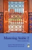 Mastering Arabic 2 PDF