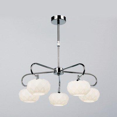 Endon 96995-Ch Chrome Rhythm 5-Light Semi-Flush Ceiling Fitting with White Geometric Glass Shades