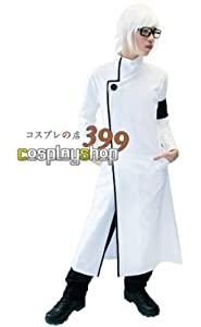 Costume for Cosplay of Lloyd Asplund From Code Geass (Medium)