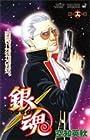 銀魂 第16巻 2006年12月27日発売