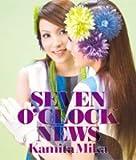 SEVEN O'CLOCK NEWS / 春紅
