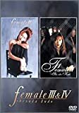 female III&IV [DVD]