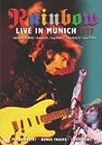 リッチー・ブラックモアズ・レインボー・ライブ・イン・ミュンヘン 1977 [DVD]
