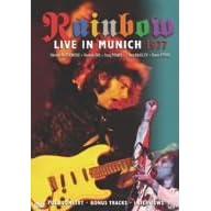 リッチー・ブラックモアズ・レインボー・ライブ・イン・ミュンヘン 1977