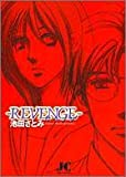 REVENGE / 池田 さとみ のシリーズ情報を見る